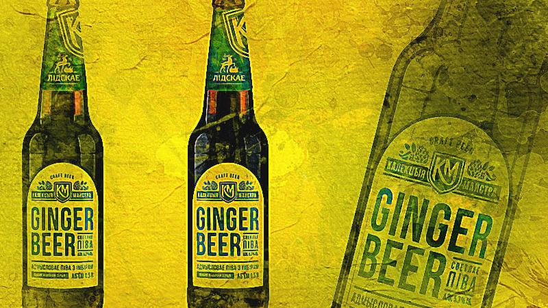 Что такое имбирное пиво?