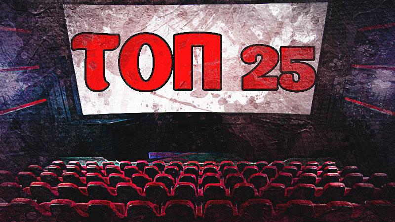 Фильмы про изоляцию и выживание: Топ 25